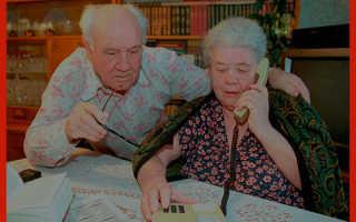 Доплата к пенсии за медаль ветеран труда