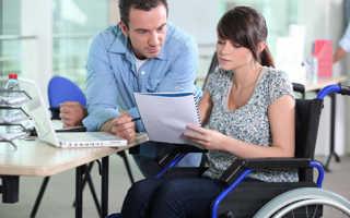 Инвалидность 3 группы налоговые льготы