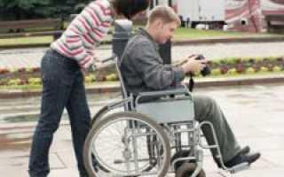 1 я группа инвалидности льготы