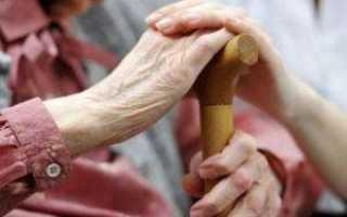 Документы по уходу за пенсионером старше 80
