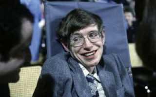 Американский ученый инвалид стивен хокинг