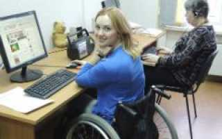 2 нерабочая группа инвалидности