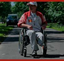 Какие льготы при 3 группе инвалидности