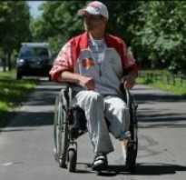 1 я группа инвалидности