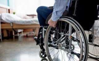 Где получить удостоверение инвалида 1 группы