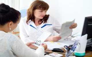 Во сколько врачи выходят на пенсию