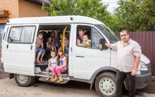 Какими льготами пользуются многодетные семьи