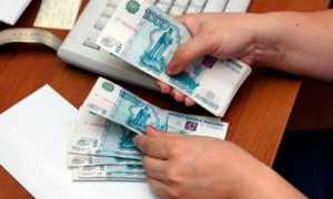 Заявление на возврат денежных средств за медосмотр