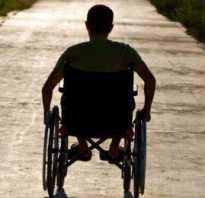 Вторая группа инвалидности сколько пенсия