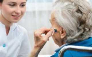 Инвалидность по слуху критерии детям